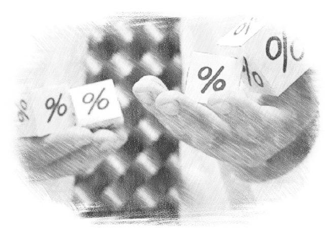 Проценты и пени