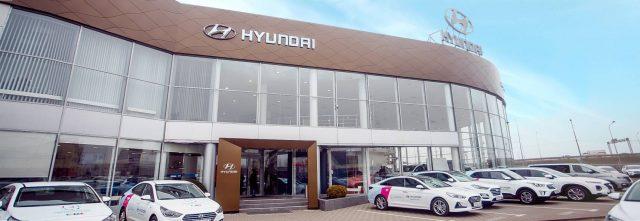 Hyndai автоцентр